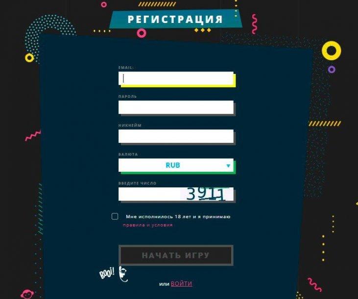Буй игровые автоматы booi casino django рейтинг слотов рф прокуроры игровые автоматы
